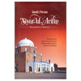 Siyar-ur-Arifin (Biographies of Mystics)
