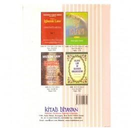 Muhammadan Law (Set of 2 vols.)