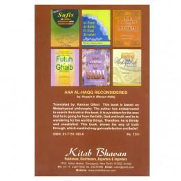 Ana Al-Haqq Reconsidered Eng. Tr. of Kitab Al-Tawasin by Husain b. Mansur Hallaj