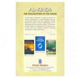 Al-Kindi : The Philosopher of the Arabs