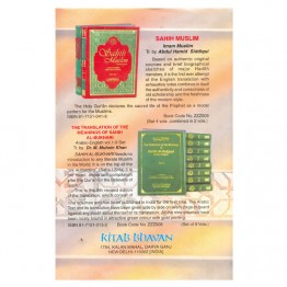 Riyadh-us-Saleheen (Set of 2 Vols.)