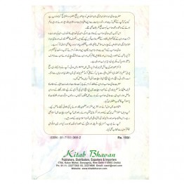 Tazkirah Haji Imdadullah Muhajir Makki