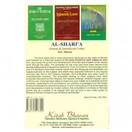 Al-Shari'a (Sunni & Imamiyah Code)