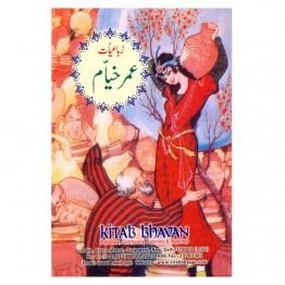 Rubaiyat of Omar Khayyan