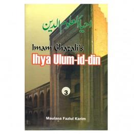 Imam Ghazali's Ihya Ulum-id-din (4 Vols Set)