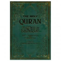 The Holy Qur'ãn (Q-3)