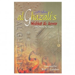 Al-Ghazali's Mishkat Al'Anwar (The Niche for Lights)