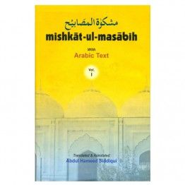 Mishkat-ul Masabih (Set of 3 Vols.)