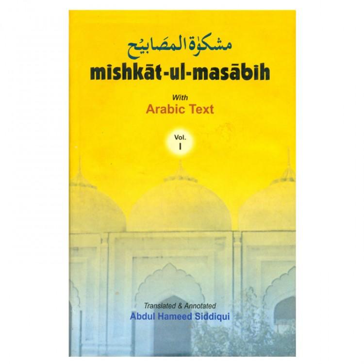 Mishkat Shareef - Mishkat al Masabih Urdu pdf - Book Hut