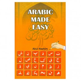 Arabic Made Easy