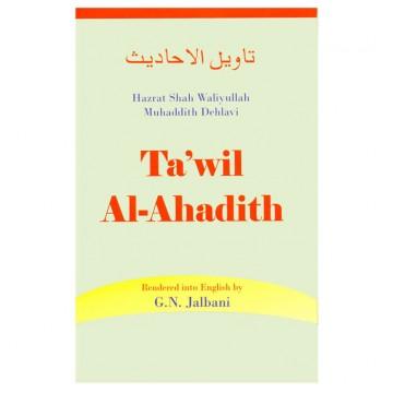 Ta'wil Al-Hadith