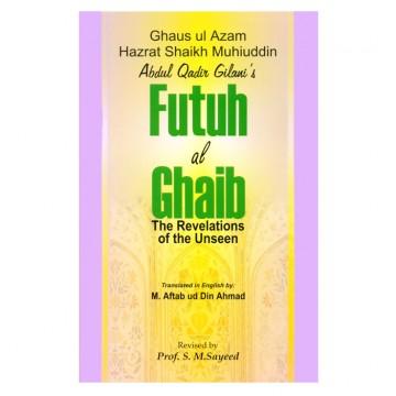 Futuh al Ghaib