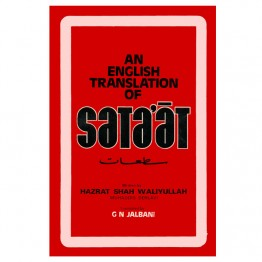 An English Translation of Sata'at