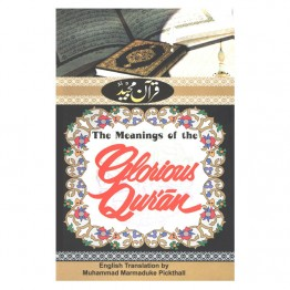 The Meanings of the Glorious Qur'an,