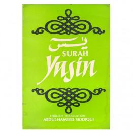 Surah Yasin