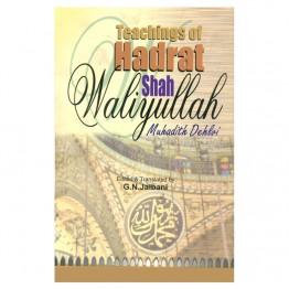 Teachings of Hazrat Shah Wali Allah