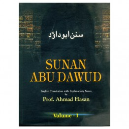 Sunan Abu Dawud  English Translation with Explanatory notes (Set of 3 Vols)