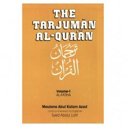 Tarjuman al-Qur'ãn (Al-Fatiha to Al-Muminum) (Set of 3 Vols.)