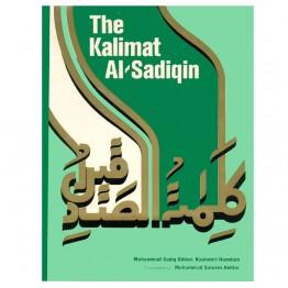 The Kalimat Al-Sadiqin