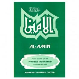 Al-Amin (A Life-Sketch of Prophet Muhammad)