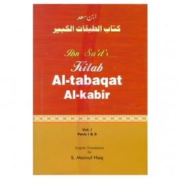 Ibn Sa'd's Kitab Al-Tabaqat Al-Kabir (2 vols set)