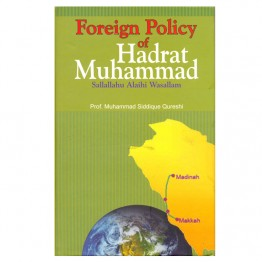 Foreign Policy of Hadrat Muhammad
