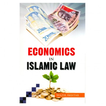 Economics in Islamic Law