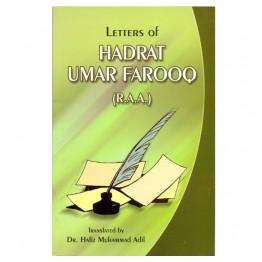 Letters of Hadrat Umar Farooq  (R.A.A.)