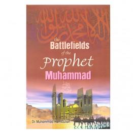 Battlefields of the Prophet Muhammad