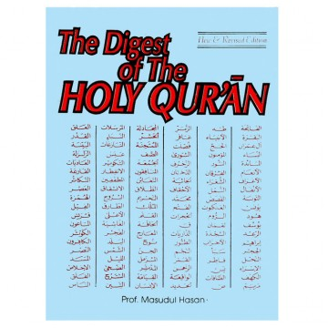 Digest of the Holy Qur'ãn