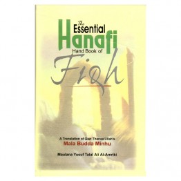 The Essential Hanafi Hand Book of Fiqh