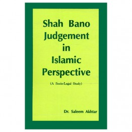 Shah Bano Judgement in Islamic Perspective