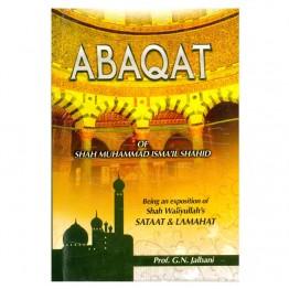 Abaqat of Shah Muhammad Ismai'l Shaheed