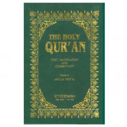 Holy Qur'ãn English Translation Commentary & Notes with full Arabic Text (H-8)