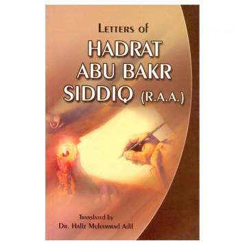 Letters of Hadrat Abu Bakr Siddiq (R.A.A.)
