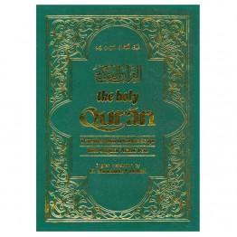 The Holy Qur'ãn (H-47)