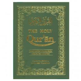 The Holy Qur'ãn (H-13)