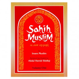 Sahih Muslim (Set of 4 Vols.)