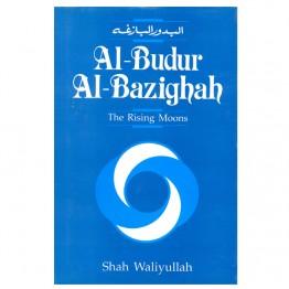 Al-Budur Al-Bazighah