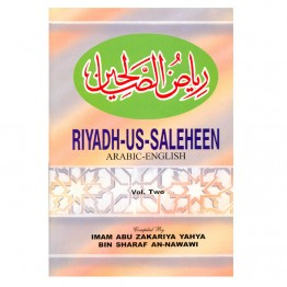 Riyadh-us-Saleheen (Set of 2 Vols.)
