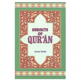 Subjects of Qur'ãn