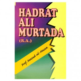 Hadrat Ali Murtada (R.A.A.)