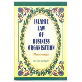 Islamic Law of Business Organisation Partnerships