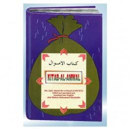 Kitab-ul Amwal