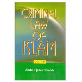 Criminal Law of Islam  (Set of 4 Vols.)