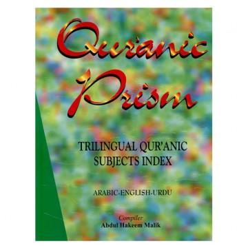 Qur'ãnic Prism (Manshoor-e-Qur'ãn)