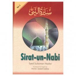 Sirat-Un-Nabi(5 Vol Set)