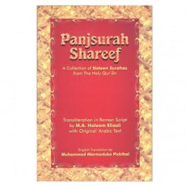 Panjsurah Shareef  (Translation & Transliteration With Arabic Text)