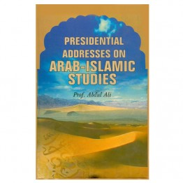 Presidential Addresses on Arab Islamic Studies
