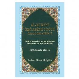 Al-Kurani Ouro Abemi Tooto